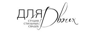 dlyadvoih